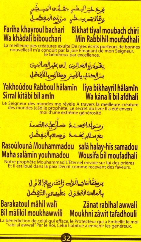 Mafatihoul_djinane (33)