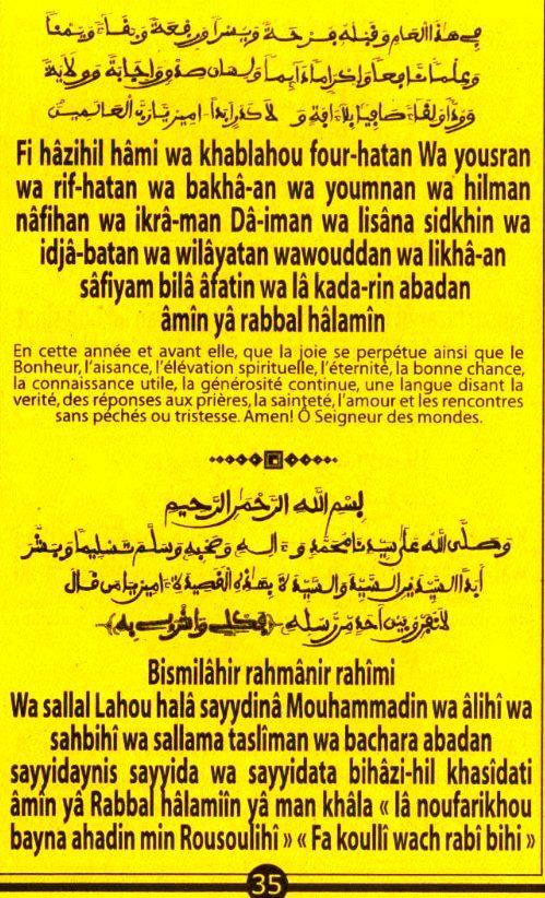 Mafatihoul_djinane (36)