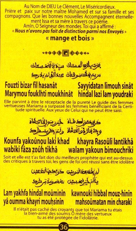 Mafatihoul_djinane (37)