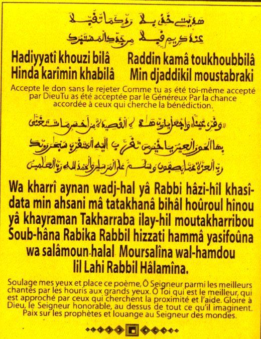 Mafatihoul_djinane (40)
