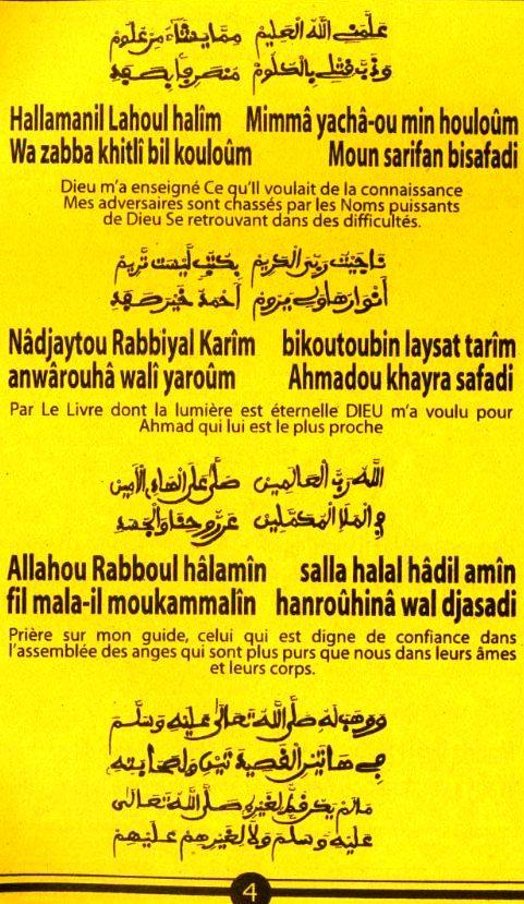 Mafatihoul_djinane (5)