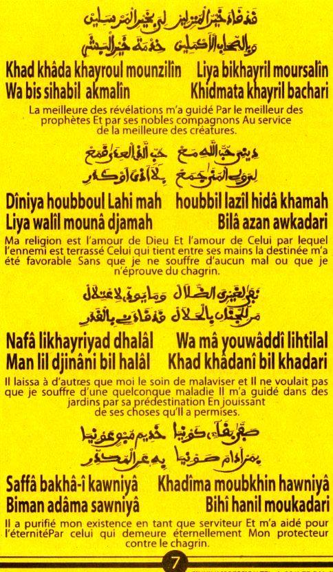 Mafatihoul_djinane (8)