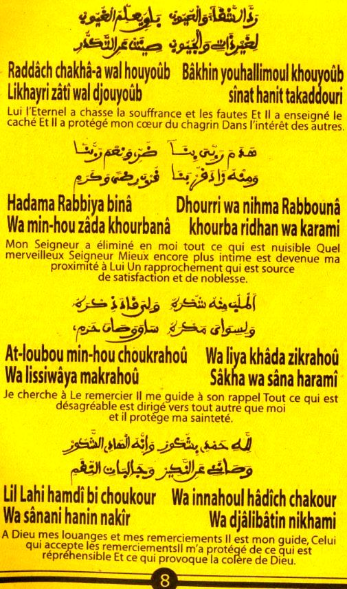 Mafatihoul_djinane (9)