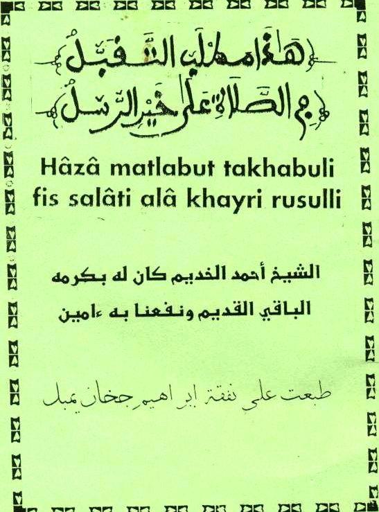 Matlaboul takhabouli (1)