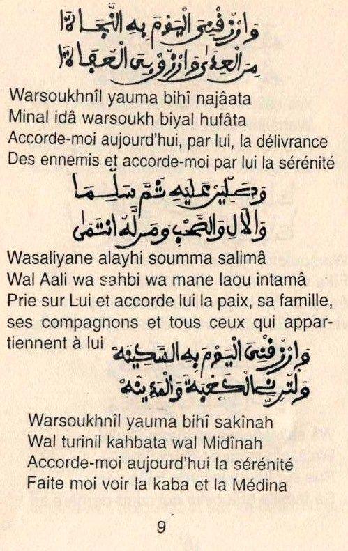 Matlaboul takhabouli (10)