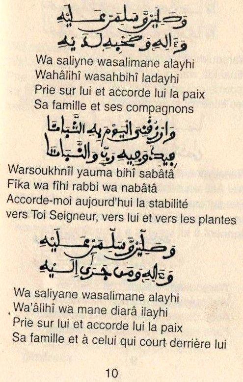 Matlaboul takhabouli (11)