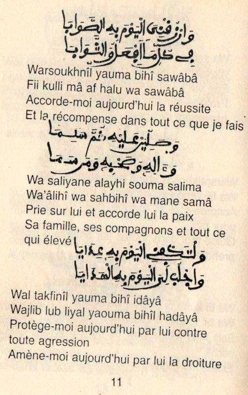 Matlaboul takhabouli (12)