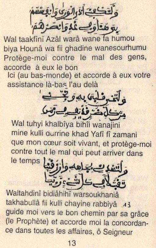 Matlaboul takhabouli (14)