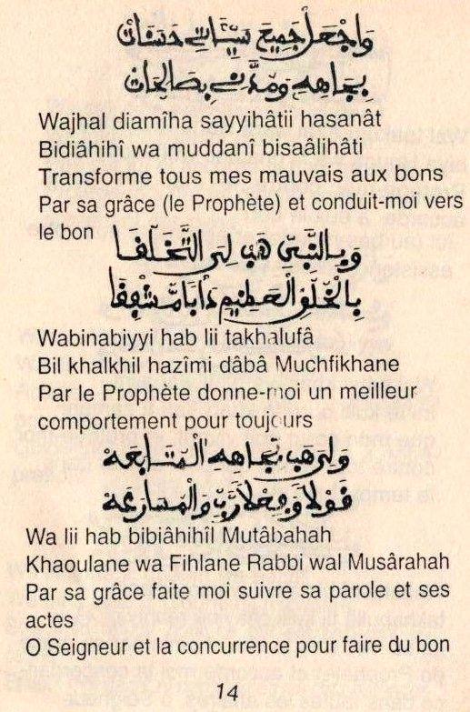 Matlaboul takhabouli (15)