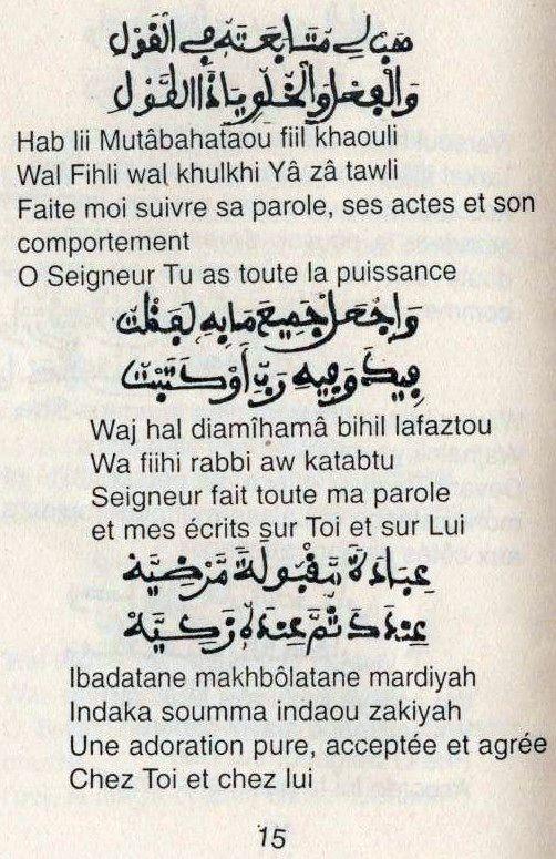 Matlaboul takhabouli (16)