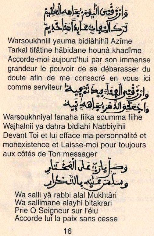 Matlaboul takhabouli (17)