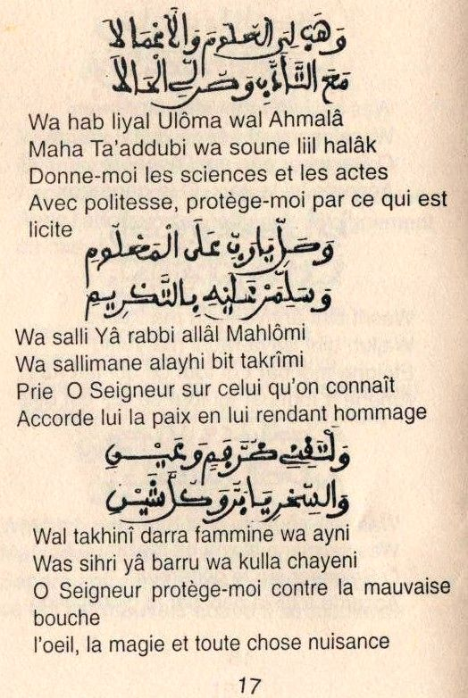 Matlaboul takhabouli (18)