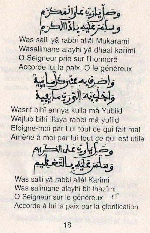 Matlaboul takhabouli (19)