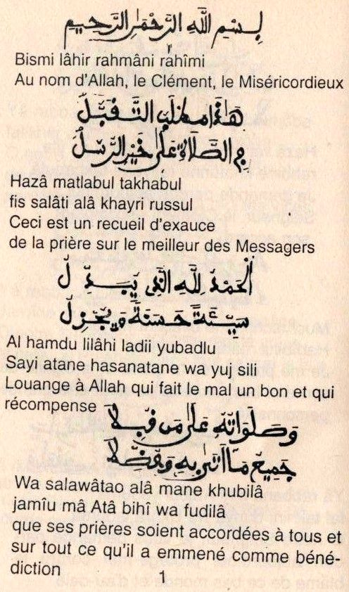 Matlaboul takhabouli (2)