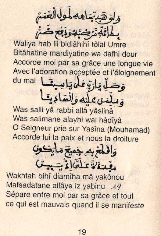 Matlaboul takhabouli (20)