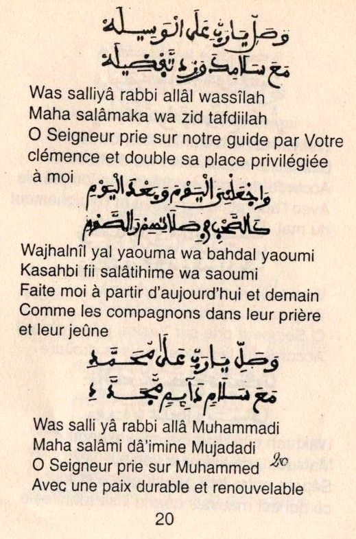 Matlaboul takhabouli (21)