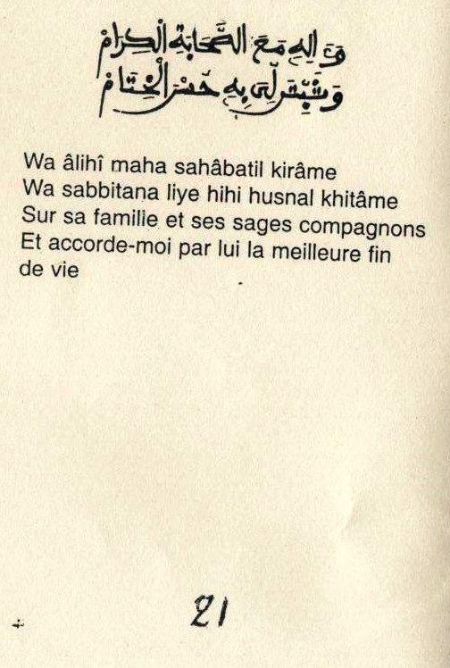 Matlaboul takhabouli (22)