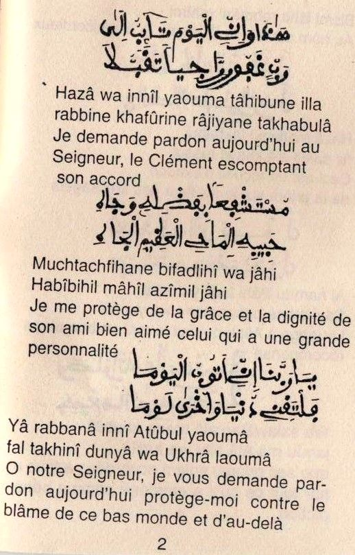 Matlaboul takhabouli (3)