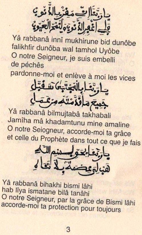 Matlaboul takhabouli (4)