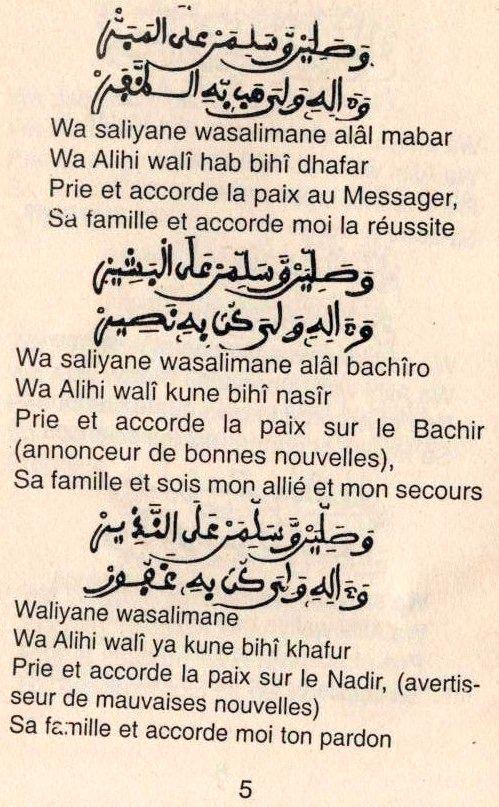 Matlaboul takhabouli (6)