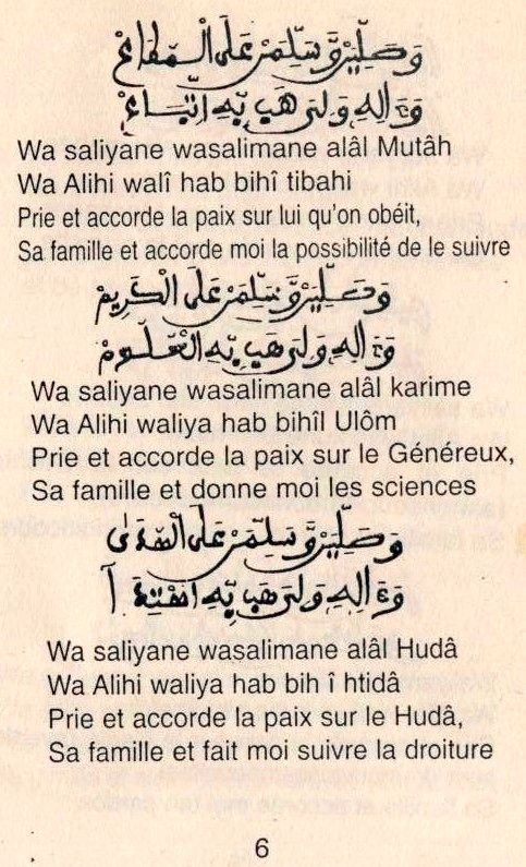Matlaboul takhabouli (7)