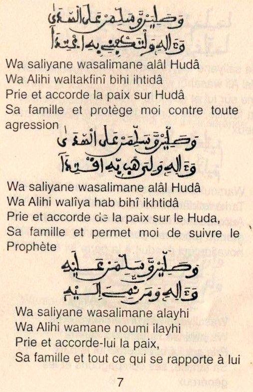 Matlaboul takhabouli (8)