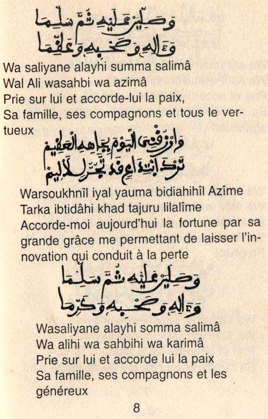 Matlaboul takhabouli (9)