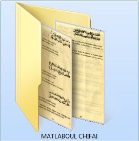 MATLABOUL CHIFAI