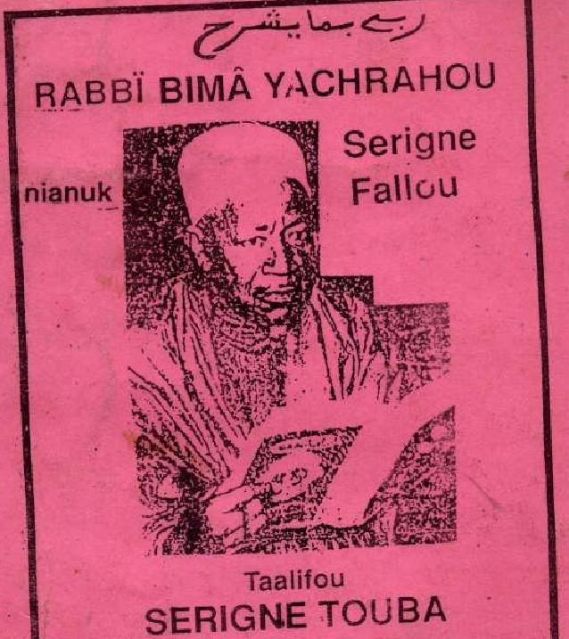 RABI BIMA YACHRAHOU (1)