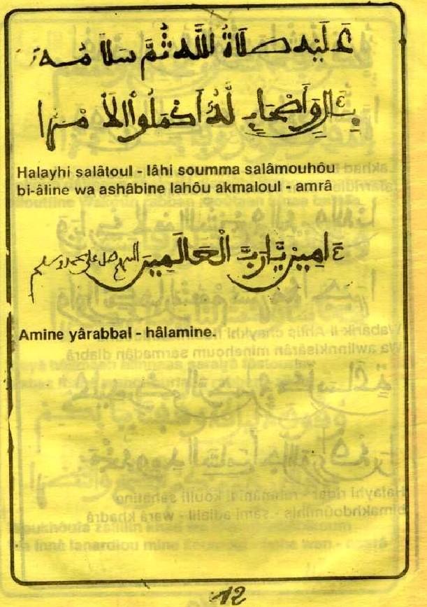 RABI BIMA YACHRAHOU (13)