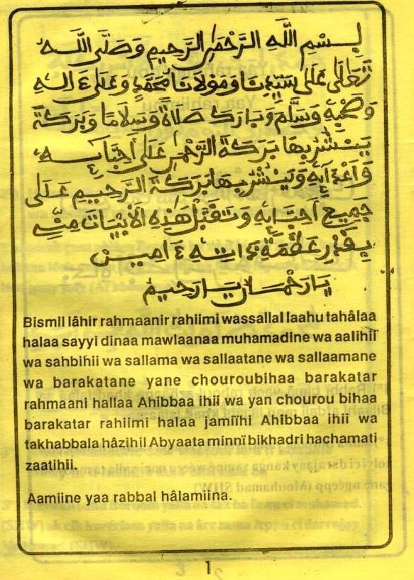 RABI BIMA YACHRAHOU (2)