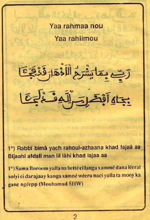 RABI BIMA YACHRAHOU (3)