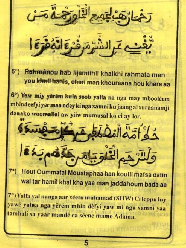 RABI BIMA YACHRAHOU (6)