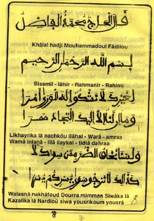 RABI BIMA YACHRAHOU (9)