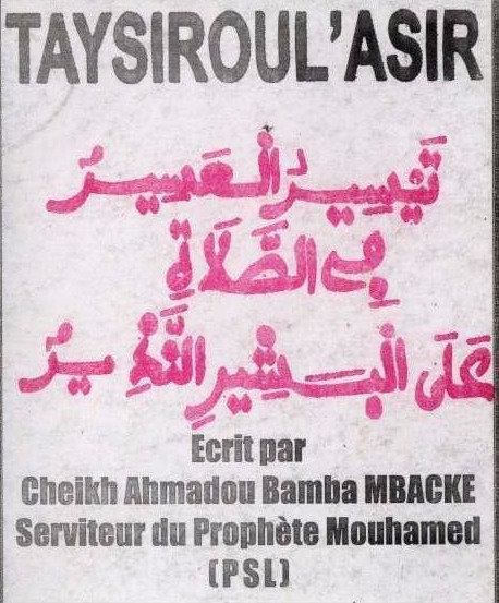 TAYSIROUL ASSIR (2)