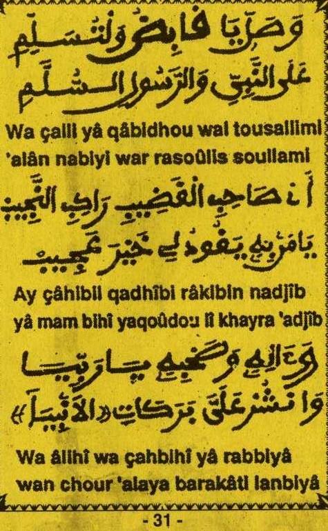 TAYSIROUL ASSIR (33)
