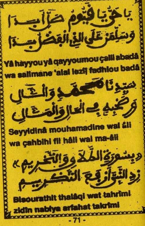 TAYSIROUL ASSIR (73)