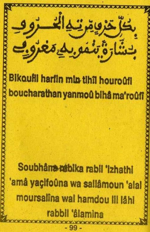 TAYSIROUL ASSIR (99)