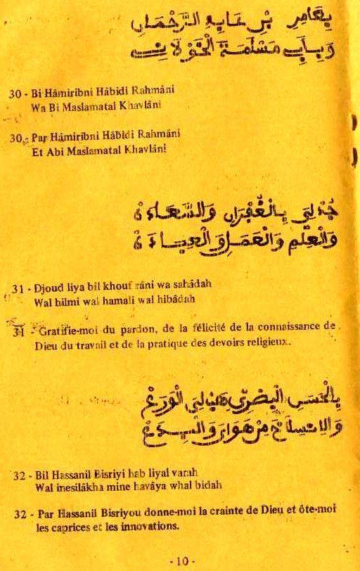 Touhfatou (10)