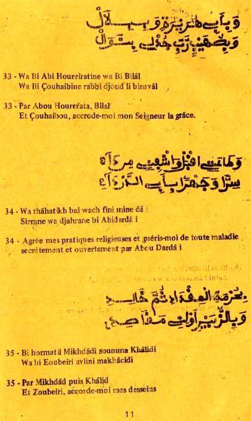 Touhfatou (11)