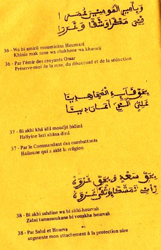 Touhfatou (12)