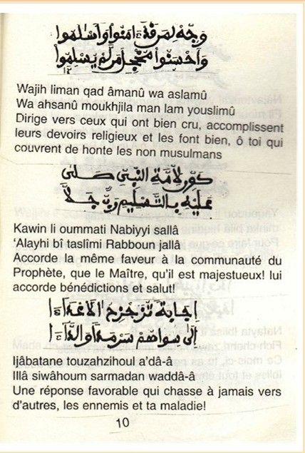 Wa kaana haqqan (10)