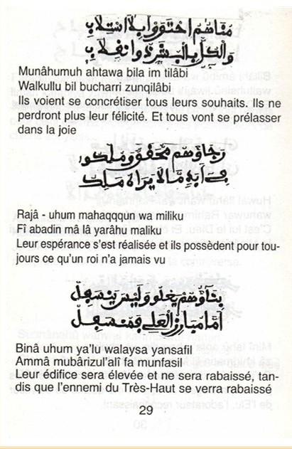 Wa kaana haqqan (29)