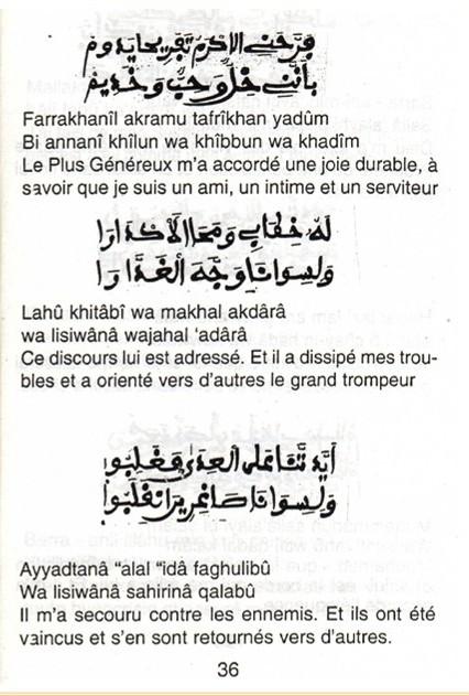 Wa kaana haqqan (36)