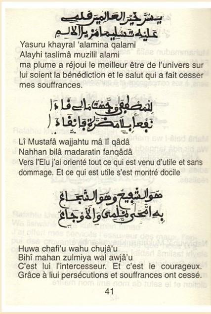 Wa kaana haqqan (41)