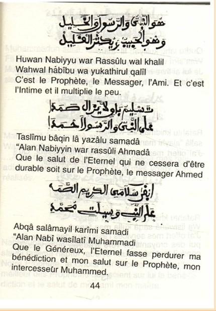 Wa kaana haqqan (44)