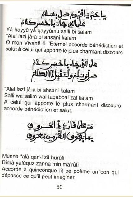 Wa kaana haqqan (50)