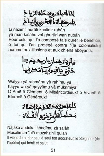 Wa kaana haqqan (51)
