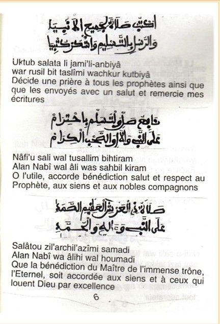 Wa kaana haqqan (6)