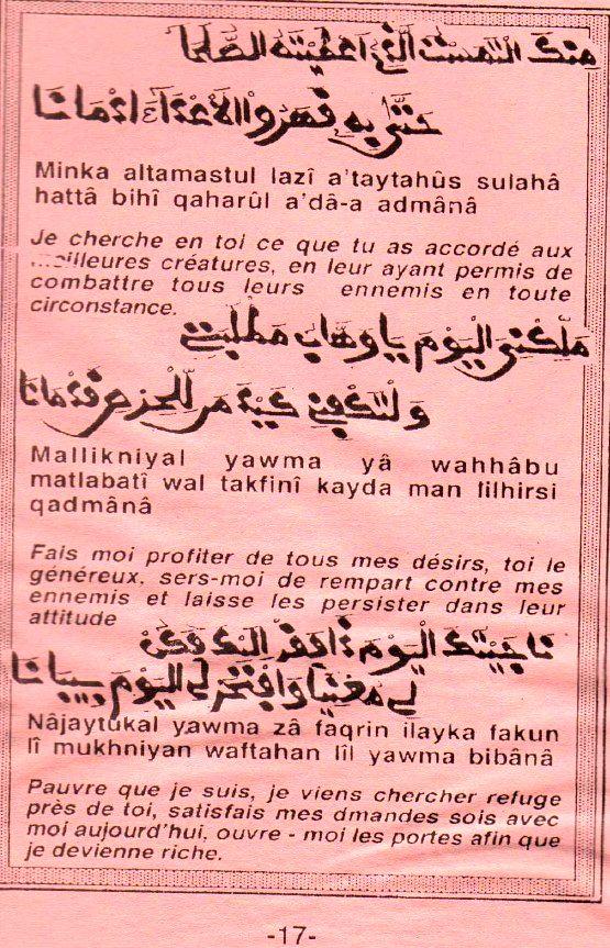 Walakhad Karamna (7)